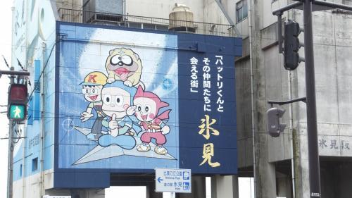 はまってしまった富山への旅。今回は「高岡」・「氷見」・「南砺」・「砺波」を堪能しました。~④氷見には「忍者ハットリくんロード」がありました!