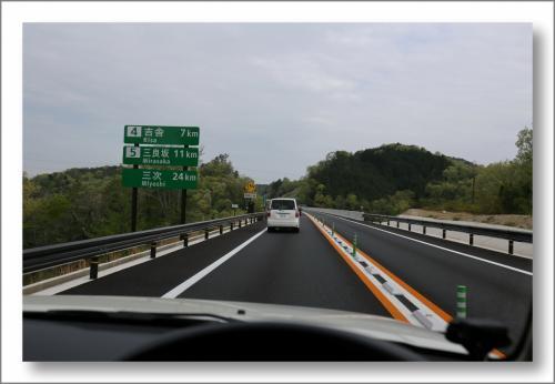 Solitary Journey [1571] 恒例(高齢^^)のGW車旅<情緒ある古い町並みと牡丹園とSLやまぐち号撮り>鳥取・島根・福岡・大分・山口県