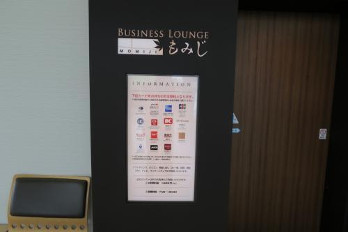 ANA特典で行く宮古島東急ホテル&リゾーツに泊まる宮古島弾丸2日間~1日目、出発からホテルステイ