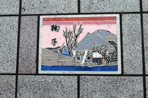 """旧五十嵐邸再訪 ~""""歴女""""の母と共に"""