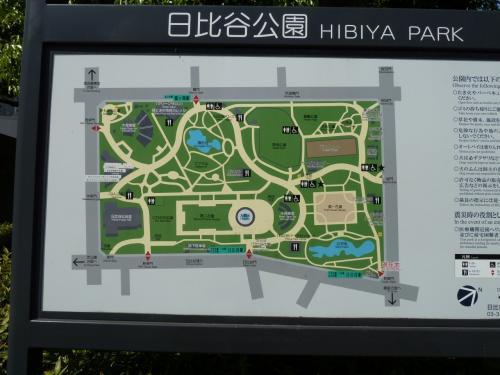 東京・日比谷公園を散歩する