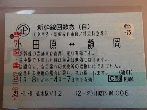 箱根龍宮殿 風呂は箱根プリンスホテルの露天風呂で芦ノ湖見ながら、贅沢だな~