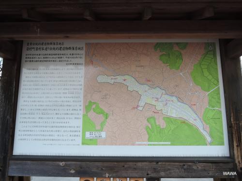 昭和レトロ探検隊 岩村城下を歩いて見ました