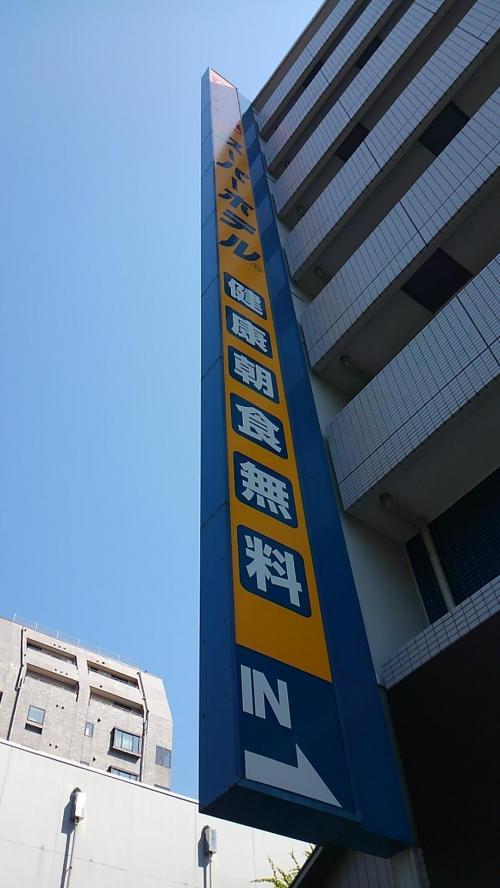 大洗 食べ歩きと聖地巡礼!!
