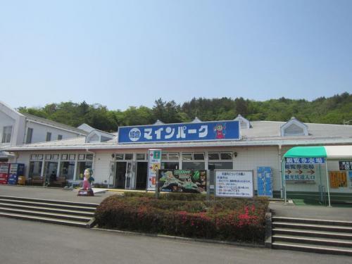 旧鉱山坑道でタイムトラベル~細倉マインパーク!