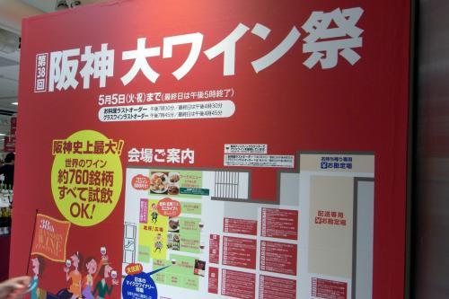 都会でのんびり…リーガロイヤルホテル大阪♪♪猫と車と鼎泰豊・マックスブレナーチョコレートバー・マンゴツリーキッチン