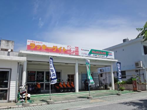 夏を待ちきれず 久米島♪ vol.3 ☆ 風を切って走る!梅雨の晴れ間の爽快ツーリング♪