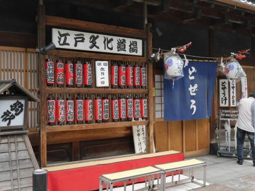"""""""三社祭""""町内神輿連合渡御。そして「駒形どぜう」と「神谷バー」"""