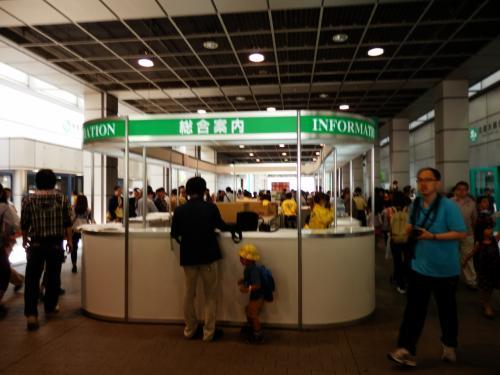 今年も行ってきました、「2015・第54回静岡ホビーショー」へ!