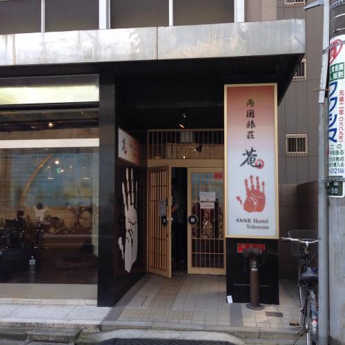 平成27年5月場所 大相撲観戦逸ノ城応援シート(・ω<) ☆