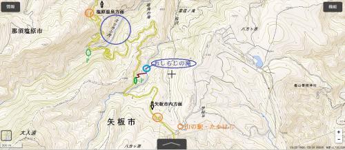 """◆那須塩原・滝巡り・神秘の""""おしらじの滝""""編"""