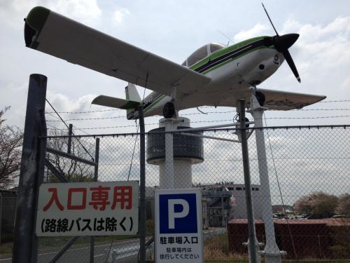 成田空港脇の航空科学博物館をぶらぶら