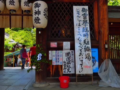 応仁の乱の火ぶたが切られた合戦の地 そんな歴史を持つ神社のお祭
