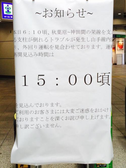4月春爛漫、桜が咲く季節に、母と2人で京都 祇園 甲部歌舞練場で芸妓さんと舞妓さんが京の春に舞う、第143回 都をどり を観覧して来ました。 o(^-^o)(o^-^)o