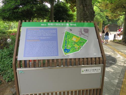東京・港区を散歩する