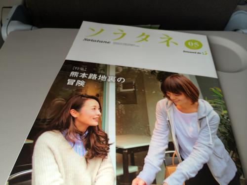 2015.5 息抜き薩摩(1)
