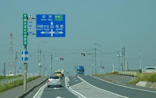 中島飛行機RCスケール機大会を見学