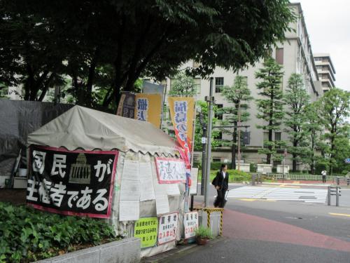 【 旧道部 】  「中原街道」 で平塚を目指す SEASON:1