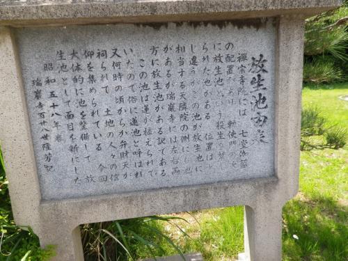 がんばろう東北、松島・三陸北山崎