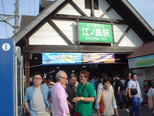 ☆★☆ SoulFriend In Tokyo ! fuzzさん、俺らも東京さ行ぐだぁ~♪♪☆★☆