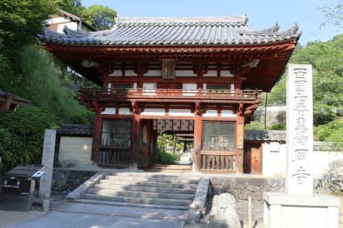日本最古の厄除け観音岡寺参拝