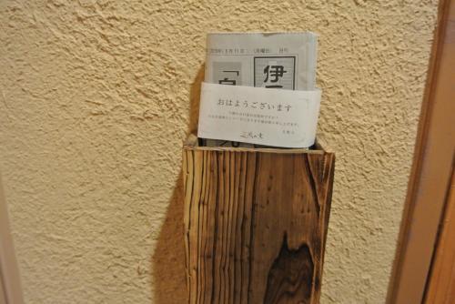 母の誕生日プレゼントは伊東温泉『ラグジュアリー和ホテル 風の薫』の宿泊 ~もうひとつの小さなプレゼント~ (後編)