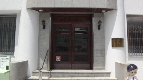 尼崎信用金庫 世界の貯金箱博物館の見学