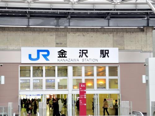 Memories of the trip NO.7(2008.02.09 In Kanazawa)
