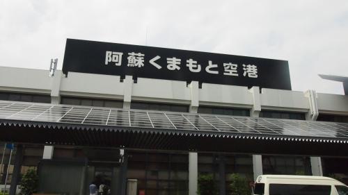 温泉へ行こう~熊本・黒川