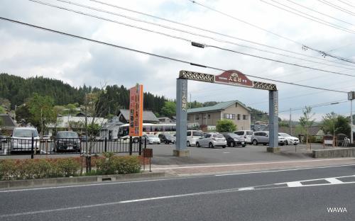 昭和レトロ探検隊 恵那市明智町の日本大正村周辺を歩いて見ました