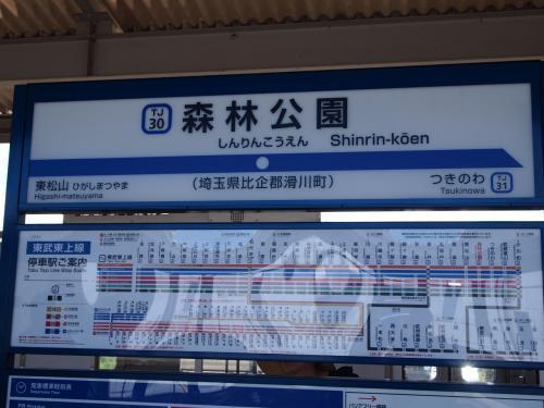 埼玉でセグウェイに乗ってきた!