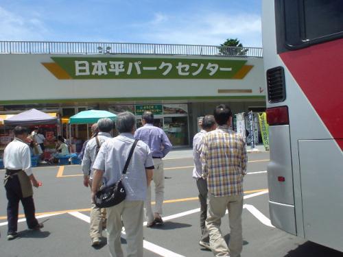 徳川家康様が眠る静岡の『久能山東照宮』の秘密 を 15人のおっさんが探るヘンテコな旅~♪