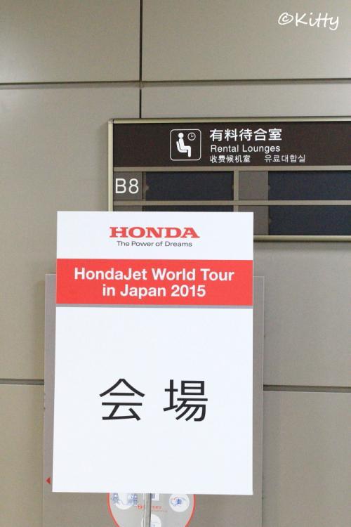 夢を追いかけて☆ホンダジェット・ワールドツアー一般公開 @成田国際空港