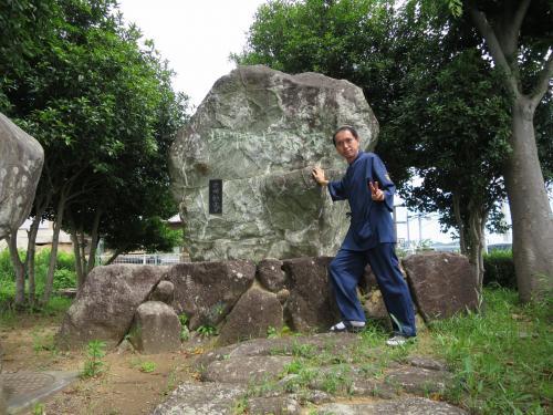 引佐町&細江町散策と倉真温泉