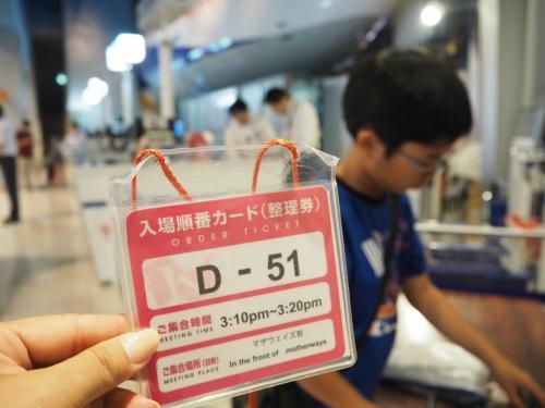 お昼過ぎ着・キッザニア東京2部<2015年6月日曜日・地下鉄運転手狙い>