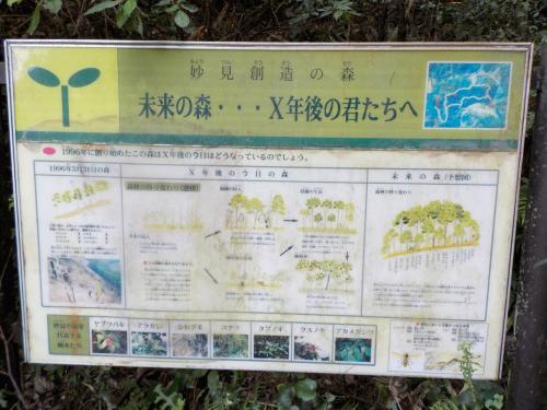 """熊本県の里山とその風景 """"第1篇"""" d=(^o^)=b"""