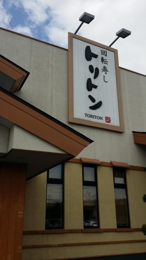 北海道へ行こう !(^^)!