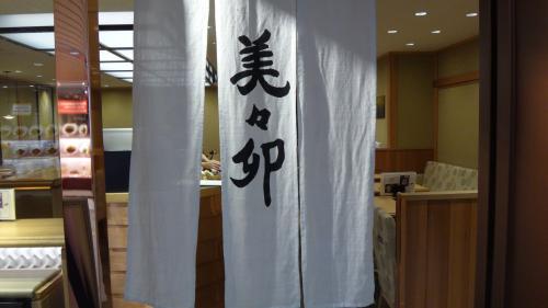 約3万発 長良川花火大会(01) 新大阪集合し、観光バスで草津PAまで。