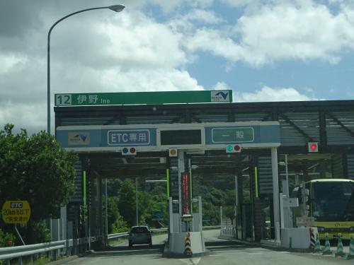 04須崎でしんじょう君と出会う(高知・滑床渓谷の旅その4)