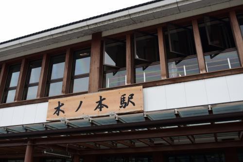 2015 近江の国の宿場町 北国街道 木之本宿