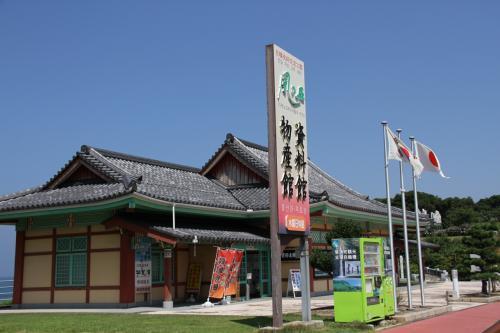 2015年7月 島根・鳥取・兵庫旅行 第三日目-⑨ 白兎神社~しいたけ会館