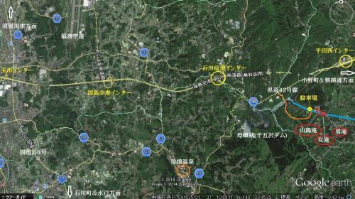 ◆福島・四季彩々・Part49・猛暑の日々