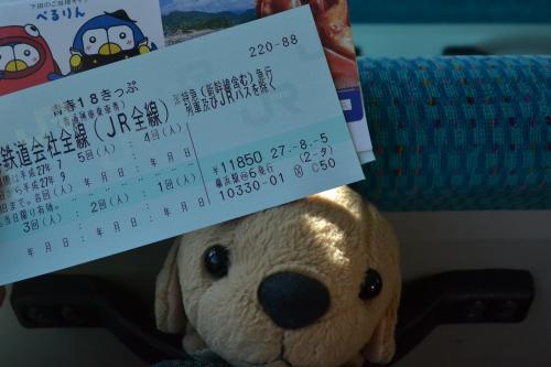 【2015夏・青春18きっぷの旅】東海道線で静岡~浜松~名古屋へ。熱田神宮は熱々だワン。日帰りは無理だから1泊2日で。