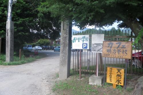 避暑地へドライブ~後編 夏旅提案第6弾! ここにもありました、懐かしの木造校舎~ 三代校舎ふれあいの里