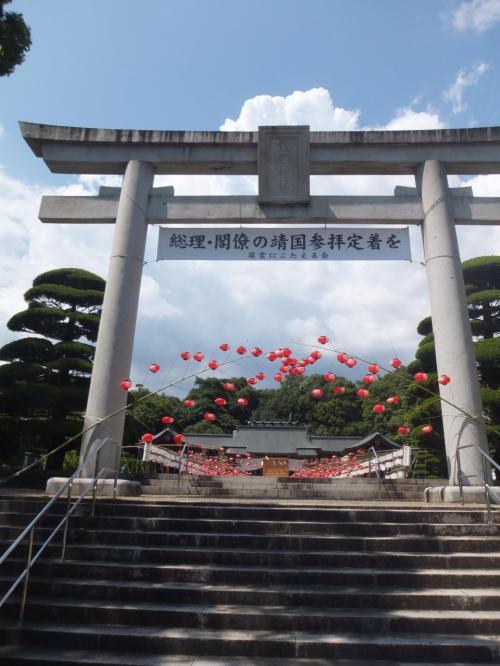 弾丸!津和野、山口、小倉の旅~山口、小倉編~