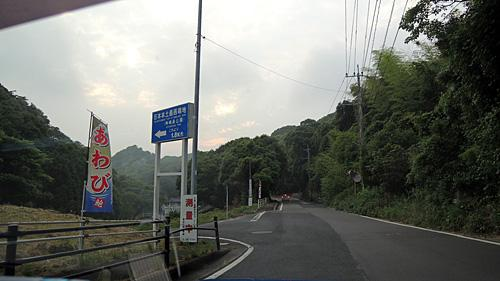 【長崎県】日本の本土の最西端、神崎鼻(こうざきはな)、九十九島温泉