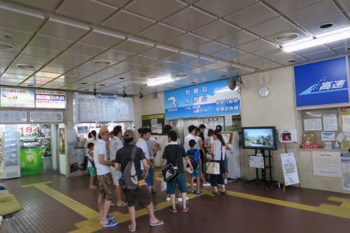 2015年夏 兵庫県姫路市家島諸島 坊勢(ぼうぜ)島 訪問記
