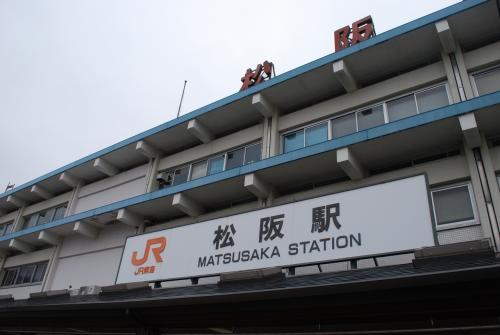 蒲生氏郷、本居宣長、三井高利ゆかりの城下町 松阪