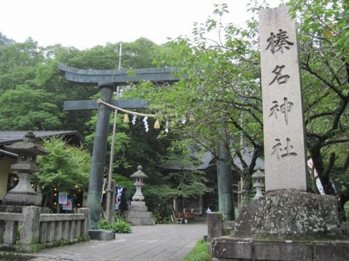 伊香保温泉(1泊2日) 関東屈指のパワースポットでパワー充電!