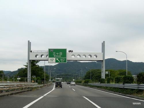 昭和レトロ探検隊 奥浜名湖から奥三河へ